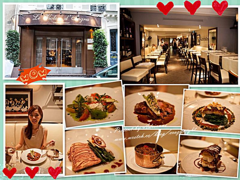 【再訪法國 ♥ 巴黎】 Day4-3  擁有米其林星級手藝的 Le Violon d'Ingres 小酒館