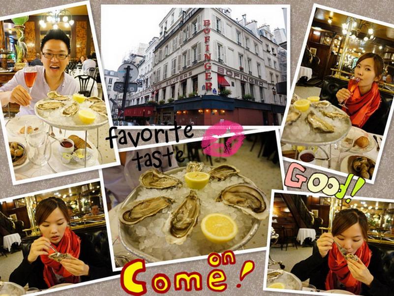 【再訪法國 ♥ 巴黎】 Day7-2 巴黎百年餐廳 ─ Bofinger波芳傑啤酒館,生蠔超美味!