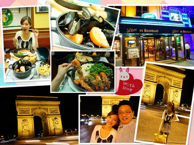 【再訪法國 ♥ 巴黎】 Day10 尋找萊卡相機→ Léon de Bruxelles 比利時淡菜(Mussel)連鎖餐廳→ 凱旋門夜景