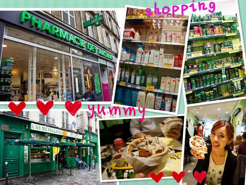 【再訪法國 ♥ 巴黎】 Day11 瑪黑區(Marais)巴黎藥妝店好好買!&非吃不可的中東美食 L'As du Fallafel 口袋餅&巴黎最有名的四家馬卡龍(Macaron)評比