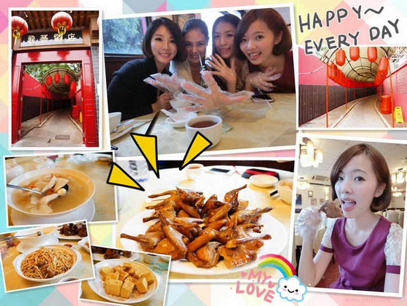 【香港 ♥ 沙田】Day2-1 香港朋友帶路!龍華酒店50年的老牌餐廳,招牌乳鴿超美味!