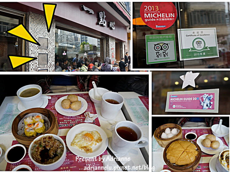 【五訪香港 ♥ 太子】平價的米其林一星美食一點心 & 全香港最有名的菠蘿油金華冰廳