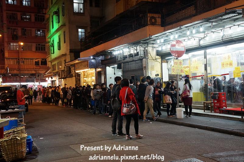 【五訪香港 ♥ 油麻地】來廟街絕對不要錯過的排隊美食 ─ 四季煲仔飯