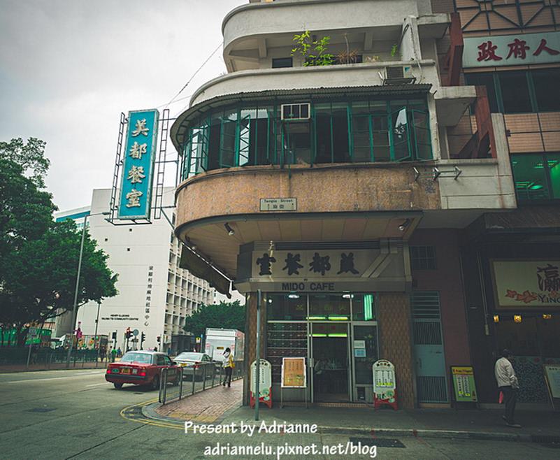 【五訪香港 ♥油麻地】廟街50年代濃厚的老香港風情 ─ 美都餐室