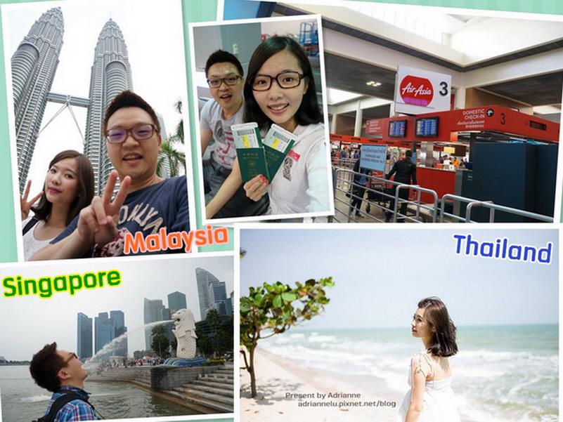 【環遊世界首站】泰國、馬來西亞、新加坡15天14夜行程總覽 &機票+酒店預算分享!