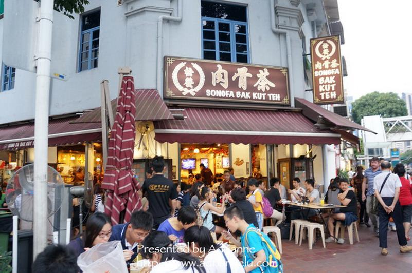 【新加坡自由行】NE5 Clarke Quay站 ─ 潮州風味的胡椒肉骨茶,松發肉骨茶!