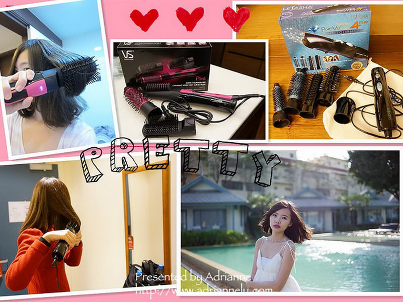 【私物分享】一隻整髮器在手,在旅行中隨時保持飄逸秀髮!