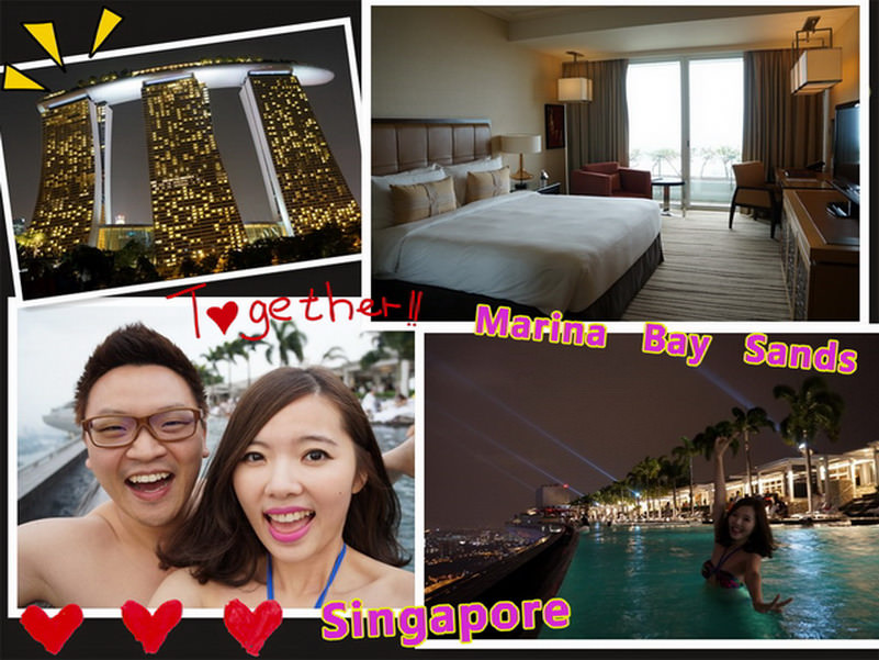 【新加坡住宿】一生一定要入住一次的新加坡濱海灣金沙酒店(Marina Bay Sands Singapore)