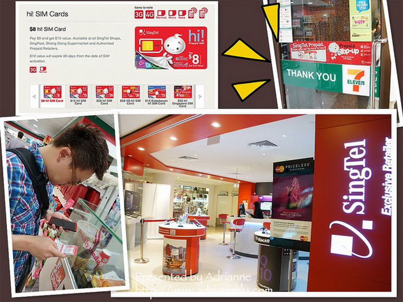 【新加坡自由行】SingTel hi!card 手機3G上網,買卡地點及使用分享