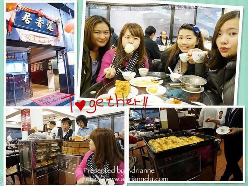 【六訪香港 ♥ 中環】Day2-1 在蓮香居體驗香港到地的推車早茶文化