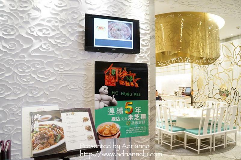【六訪香港 ♥ 銅鑼灣】Day3-1 味道普通的米其林星級餐廳 ─ 何洪記粥麵專家 @希慎廣場