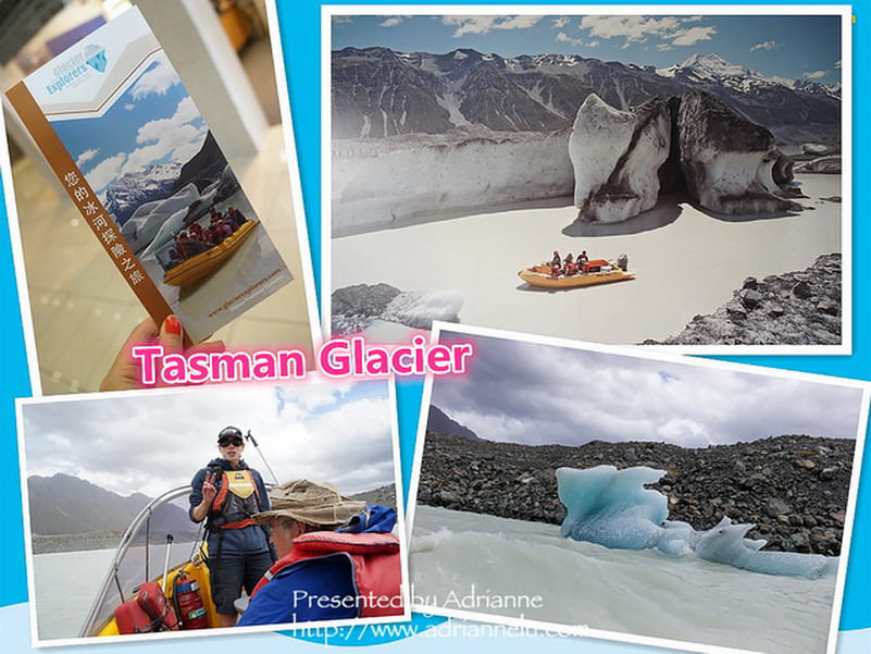 【紐西蘭南北島12天】Day8-2 有驚無險的庫克山國家公園冰河船初體驗!