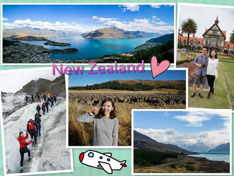 【環遊世界第二站】紐西蘭南北島12天10夜行程總覽、飯店資訊、3G上網(免費wifi),不藏私分享!