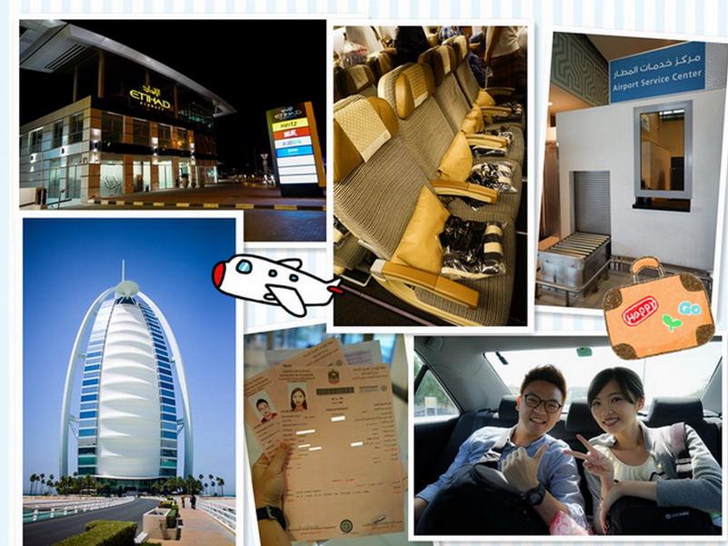 【環遊歐洲68天】Day1 啟程!台北→ 曼谷→ 阿布達比 (阿提哈德航空搭乘心得、入境、換錢、機場寄放行李、免費接駁車前往杜拜)