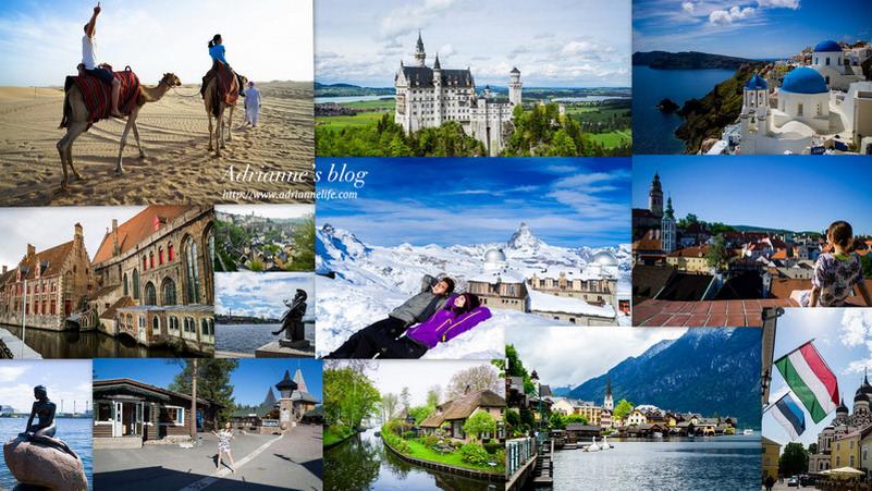 【環歐68天】希臘、荷蘭、比利時、盧森堡、瑞士、德國 、奧地利、捷克、丹麥、瑞典、芬蘭、愛沙尼亞,歐洲12國自助行程總覽!
