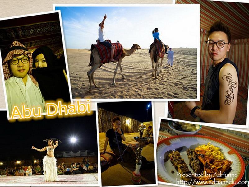 【環遊歐洲68天】Day3-2 阿布達比Abu Dhabi。絕不能錯過的沙漠行程 ─ 沙漠衝沙 Desert Safari (下)
