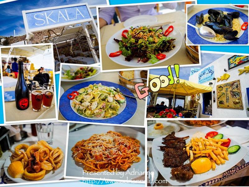 【環遊歐洲68天】Day7-3 聖托里尼伊亞Oia。浪漫的海景餐廳SKALA&平價餐廳BLUE SKY