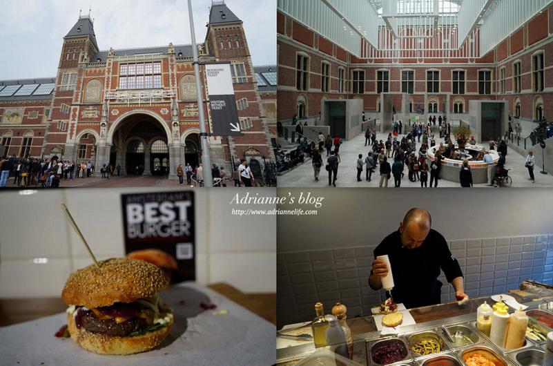 【環遊歐洲68天】Day15-2 阿姆斯特丹Amsterdam。國家博物館( Rijks Museum Amsterdam)&Lombardo's現做漢堡