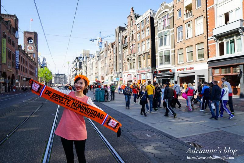【環遊歐洲68天】Day17-1 荷蘭百年第一個國王節 Koningsdag,全國橘成一片的盛大慶典!