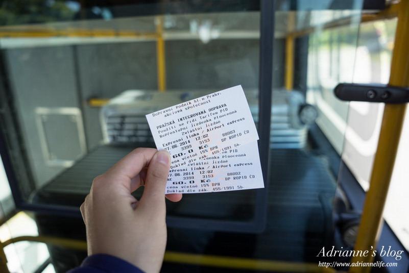 【環遊歐洲68天】Day59-2 捷克布拉格機場到市區(Airport Express)&巴士總站寄放行李(內含詳細交通)
