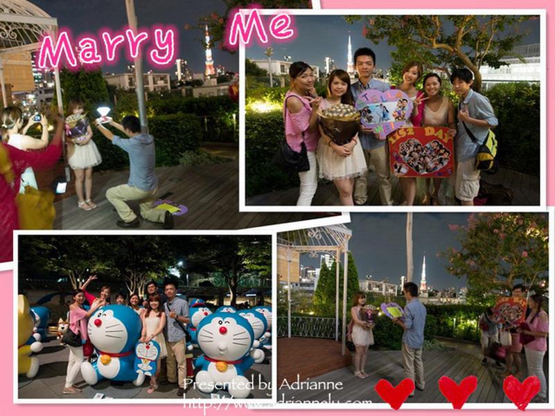 【東京生活】Day12-4 有朋自遠方來。Stella的求婚驚喜在六本木!