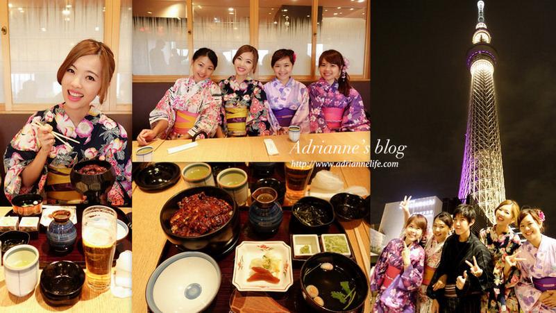 【東京生活】Day15 晴空塔美食。つまぶし名古屋備長鰻魚飯三吃,意猶未盡的好滋味!
