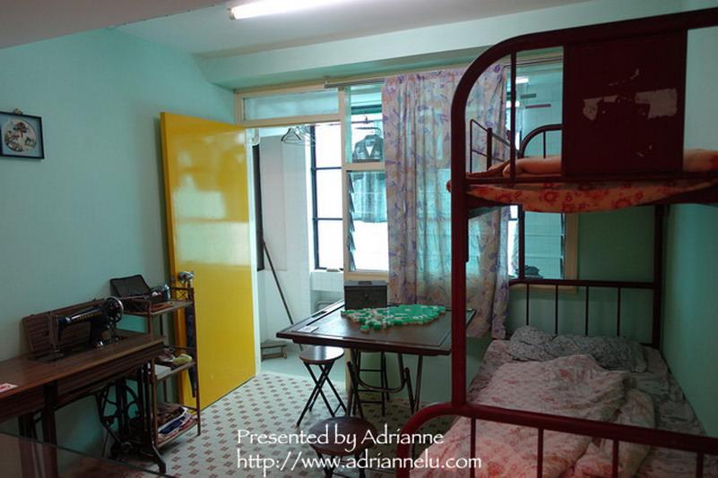 【七訪香港】彷彿走進港劇之中-YHA美荷樓青年旅舍、美荷樓生活館、41呼吸冰室