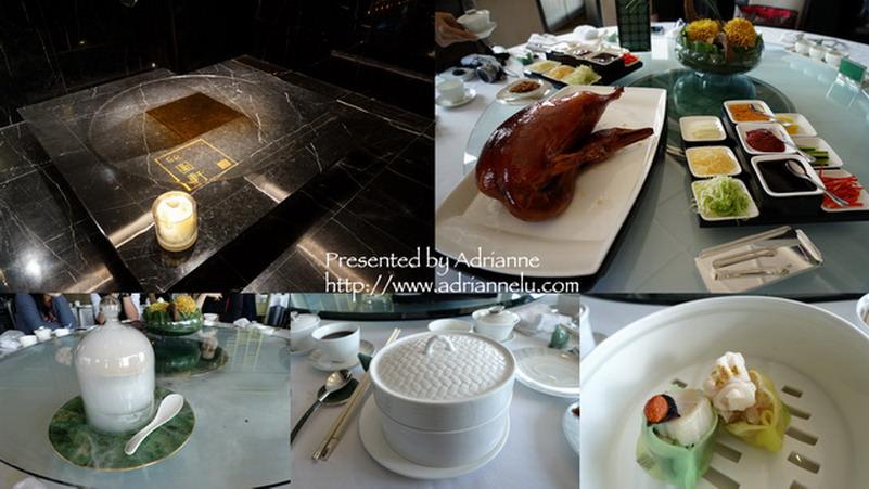 【七訪香港】2015年新出爐的米其林二星餐廳欣圖軒 @洲際酒店