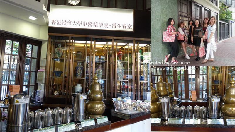 【七訪香港】來一級歷史建築雷生春喝杯涼茶,體驗文化氣息!