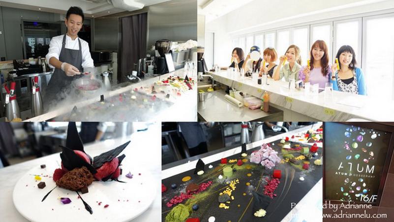 【七訪香港】藝術般的手作甜點ATUM Desserant