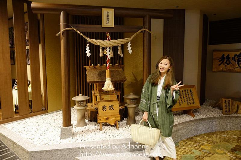 【北海道】知床溫泉Shiretoko Grand Hotel Kitakobushi (房間、環境、溫泉)