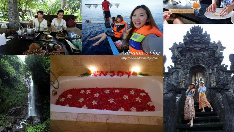 【Bali峇里島.巴里島】登博水療度假村Spa Village Resort Tembok Bali 飯店內外活動 & spa