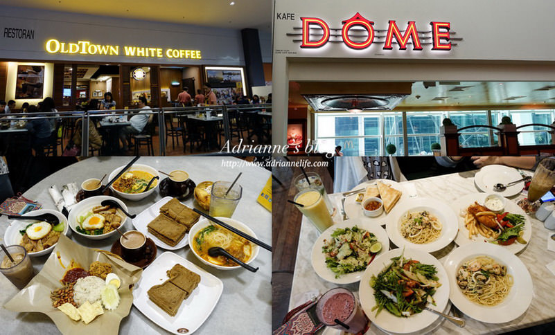 【Bali峇里島.巴里島】klia2吉隆坡機場美食。Old town white coffee & Dome cafe