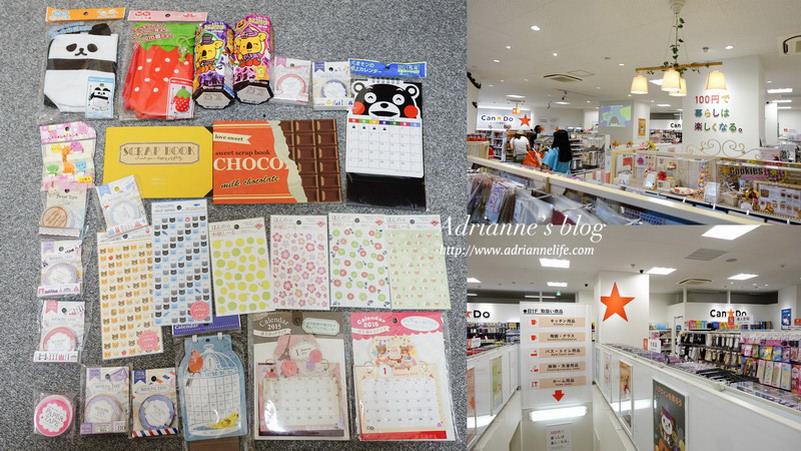 【東京生活】私心大推!精緻好逛的CAN★DO一百円商店,每次進去都會失心瘋!