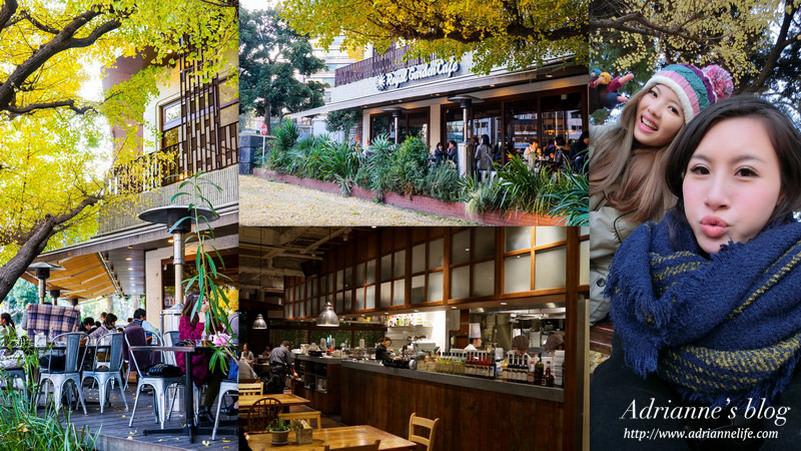 【東京美食】外苑前站-在金黃銀杏大道旁享用Royal Garden Café義式輕食!