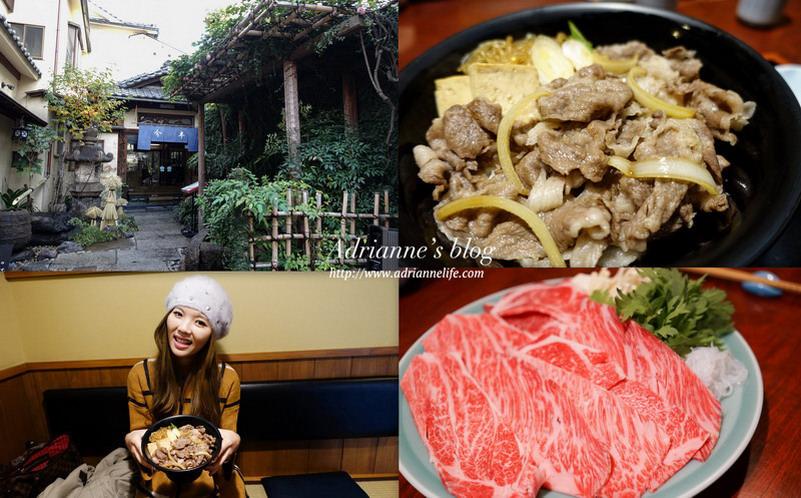 【東京自由行】淺草美食。百年老店今半別館,必吃每日限量20份的大名牛丼跟招牌壽喜燒!