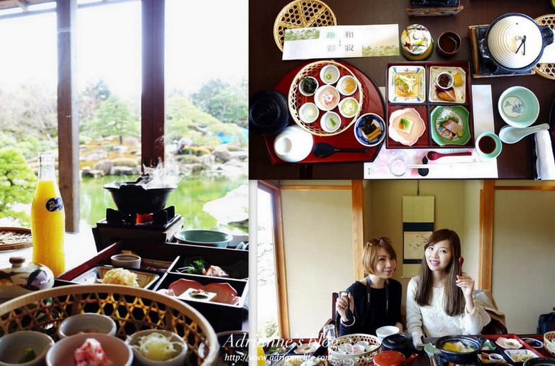 【日本島根】在由志園裡坐擁美景享受和食高麗蔘料理 & 參觀日式庭園及牡丹花