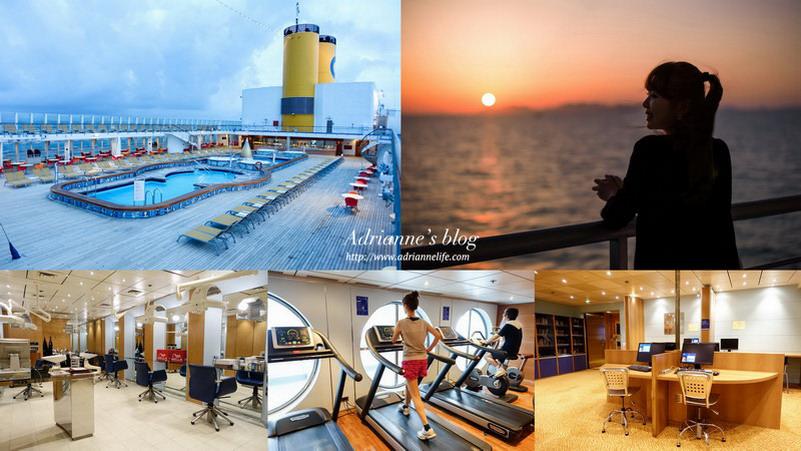 【歌詩達郵輪】Costa Victoria橫濱 – 仁川之旅。泳池、健身房、美容SPA、上網資訊、海上夕陽!