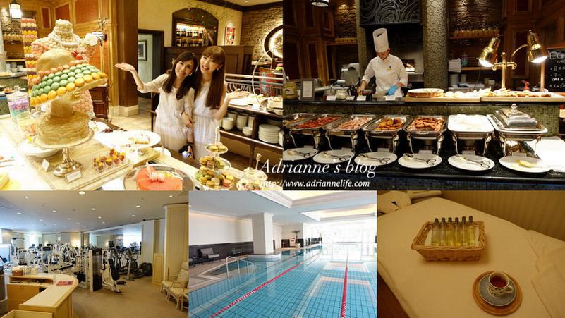 【2015日本大阪自由行】麗思卡爾頓飯店(The Ritz-Carlton)馬卡龍Macaron的主題下午茶、早餐、環境、SPA