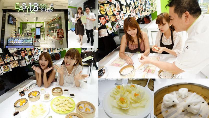 【八訪香港】Easy 123 Dining & Cooking Studio廚藝工作室,親手製作企鵝餃、白兔餃、蟹將軍港式點心!