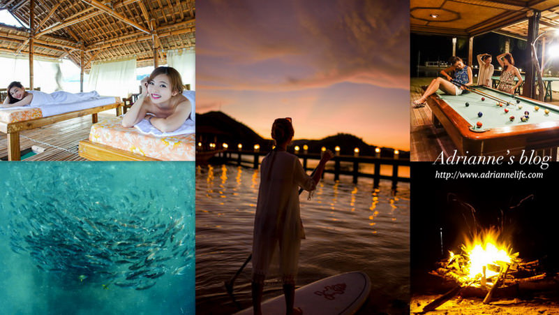 【菲律賓科隆島】艾瑞歐瑪渡假村(El Rio Y Mar Resort) 免費設施、營火、魚風暴、水上SPA介紹!