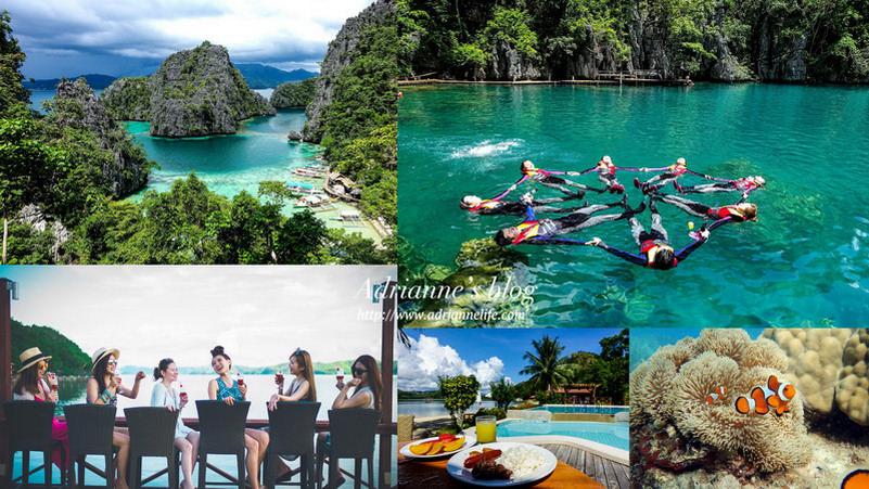 【菲律賓科隆島】純淨的海洋仙境。出海跳島、浮潛、一島一飯店七日行程總覽!