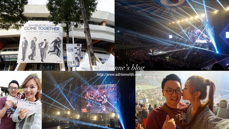 【首爾自由行】2015 CNBLUE LIVE [COME TOGETHER] IN SEOUL,驚喜的生日禮物!(內附購票教學)