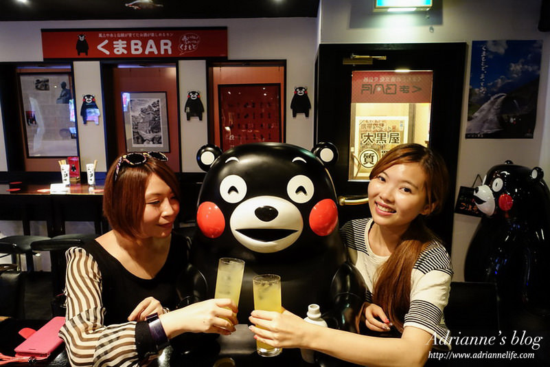 【日本九州】熊本熊酒吧Kuma Bar,跟超萌的熊本熊一起喝一杯吧!