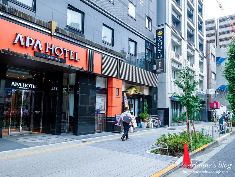 【東京住宿推薦】APA飯店上野站前 (APA Hotel Ueno Ekimae),2016新飯店/價格便宜/地理位置極佳/上野駅5分鐘(內有地圖路線)