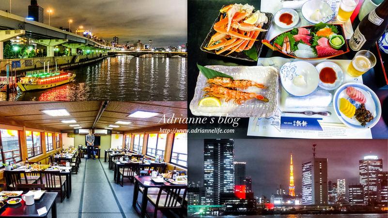【東京行程推薦】欣賞東京夜景的好選擇!屋形船遊隅田川享受豪華晚餐與無限暢飲!