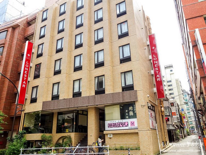 【東京住宿推薦】Lonestar城市飯店 (City Hotel Lonestar),新宿三丁目駅3分鐘/交通便利/地理位置方便