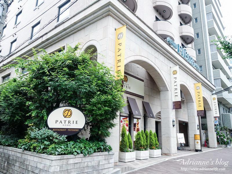 【神戶飯店推薦】神戶皮耶那飯店 (Hotel Piena Kobe) 必吃連續四年榮獲全日本第一名早餐!