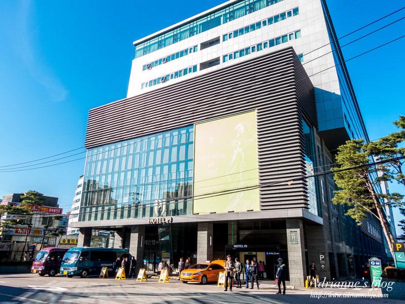 【首爾住宿推薦】(203/330)乙支路3街站-明洞PJ飯店(Hotel PJ Myeongdong) 離地鐵步行五分鐘/鄰近2345號地鐵線/機場巴士直達/免費市區接駁/內有地圖