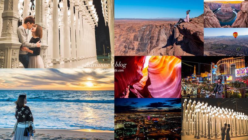 【FB旅行日記】201611 美國洛杉磯自由行程總覽&戰利品及相關直播懶人包!